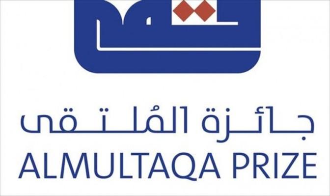 Il premio letterario Multaqa del Kuwait dedicato al racconto breve arabo