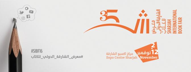 Al via la 35° edizione della Fiera internazionale del libro di Sharjah