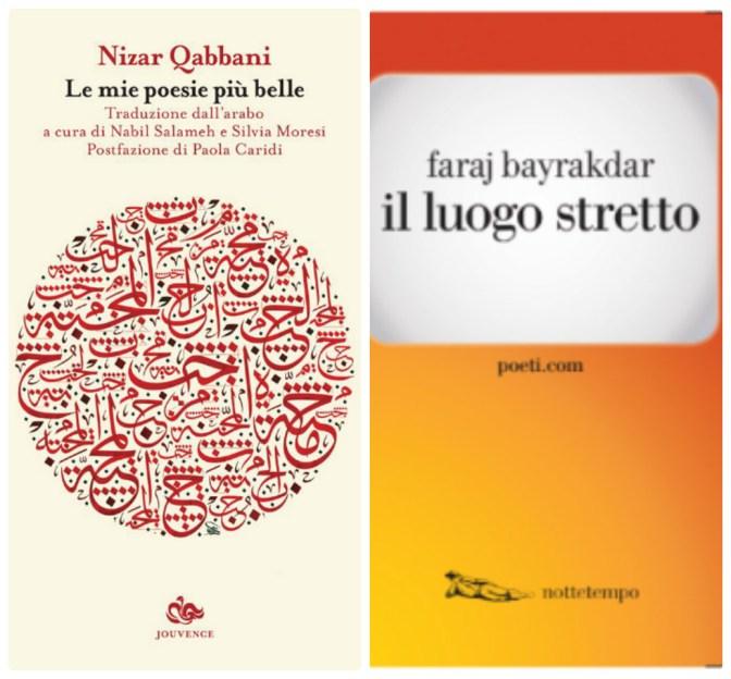 I due poeti che raccontano la Siria attraverso l'amore e l'esilio