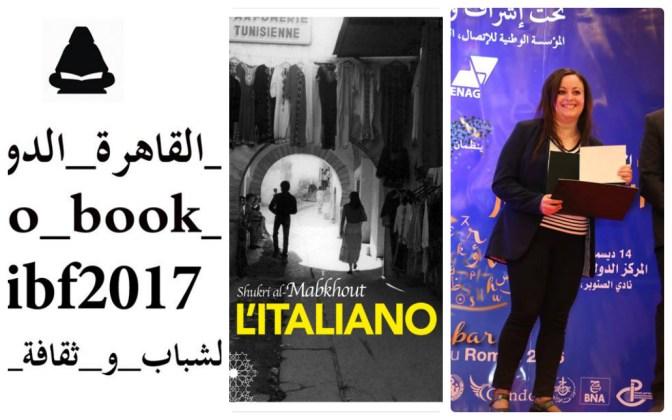 Premi letterari e fiere librarie dal nord Africa