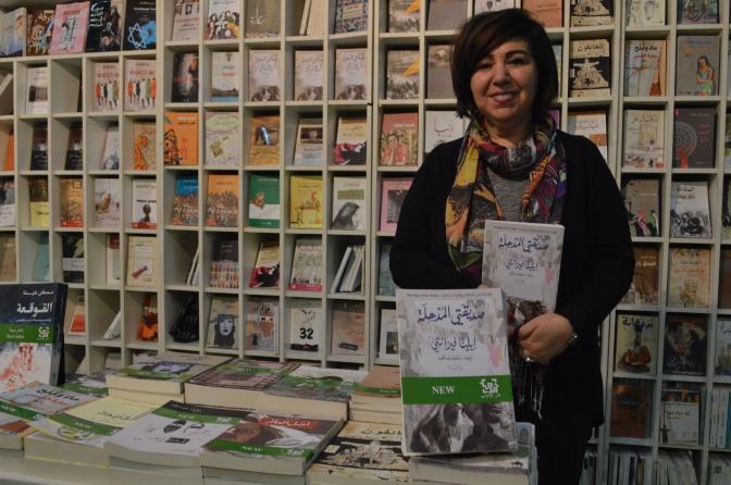 Elena Ferrante tradotta in arabo è un'ottima notizia per la cultura