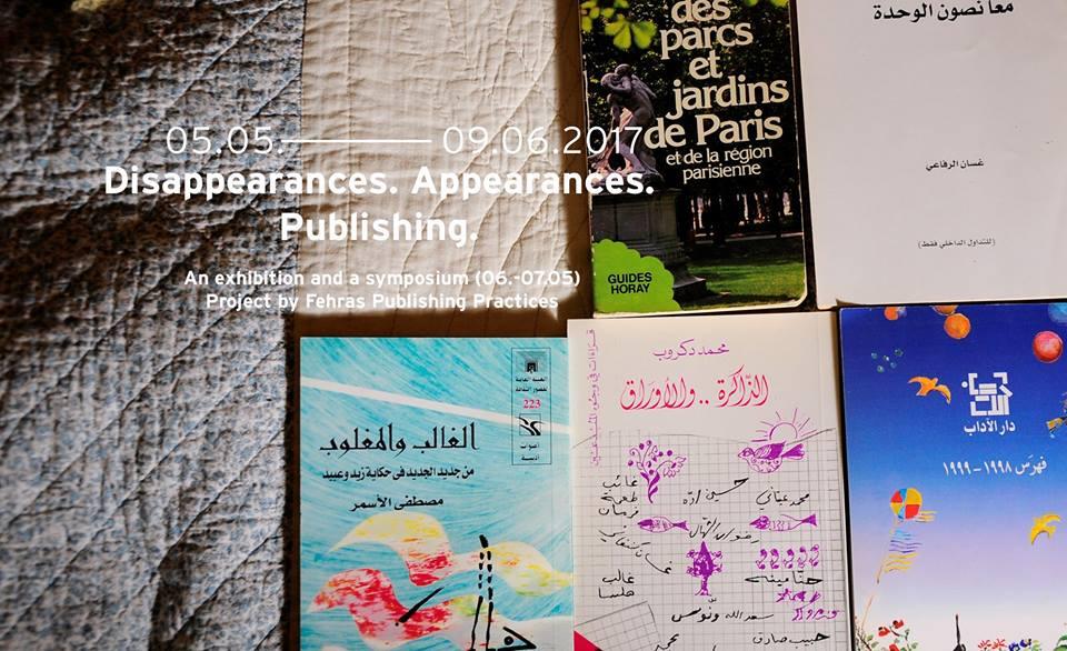 La biblioteca di Abd al-Rahman Munif a Firenze