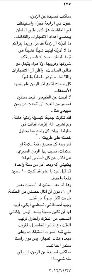 ALI_SAFAR_01