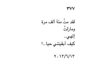 ALI_SAFAR_03