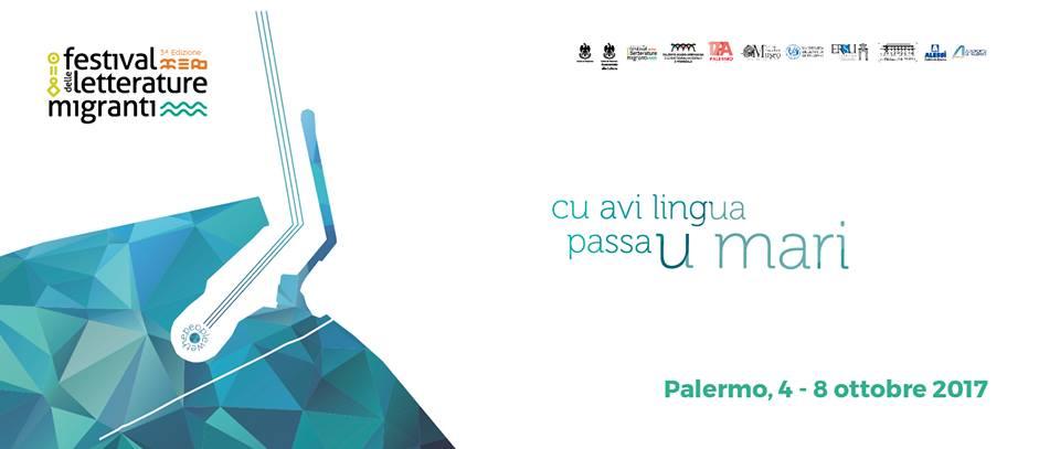 Samar Yazbek e Mustafa Khalifa al Festival delle Letterature Migranti di Palermo