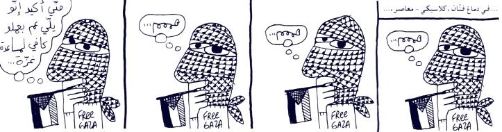 gaza kerbaj