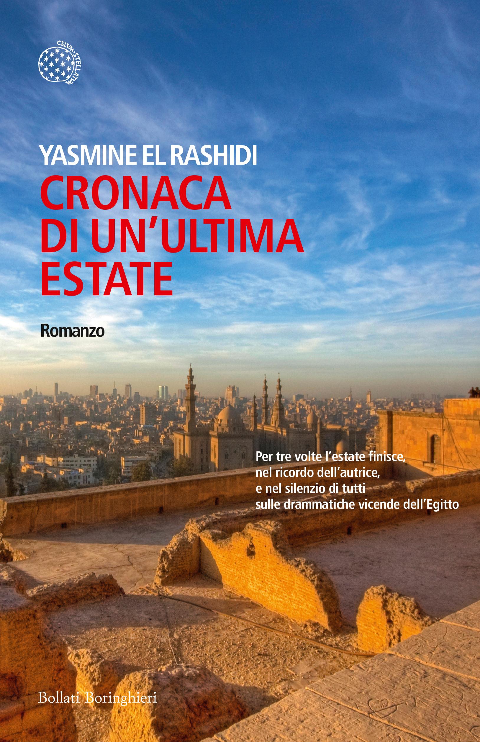 L'Egitto nega il visto per l'Italia alla scrittrice Yasmine El Rashidi