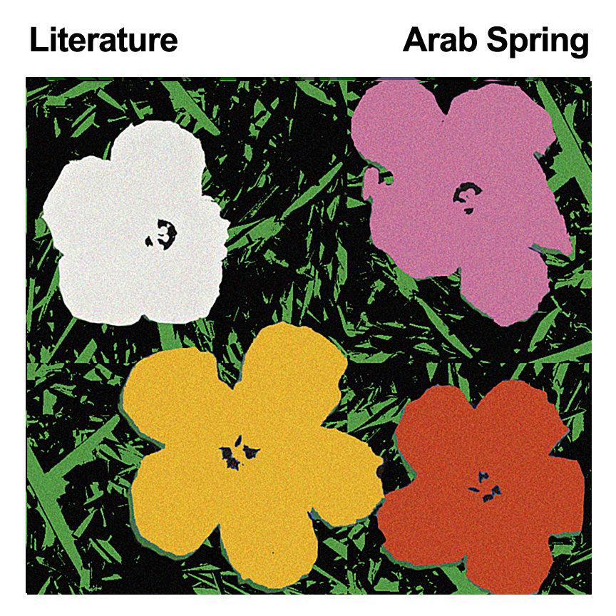 Primavera 2018, o della letteratura araba in traduzione