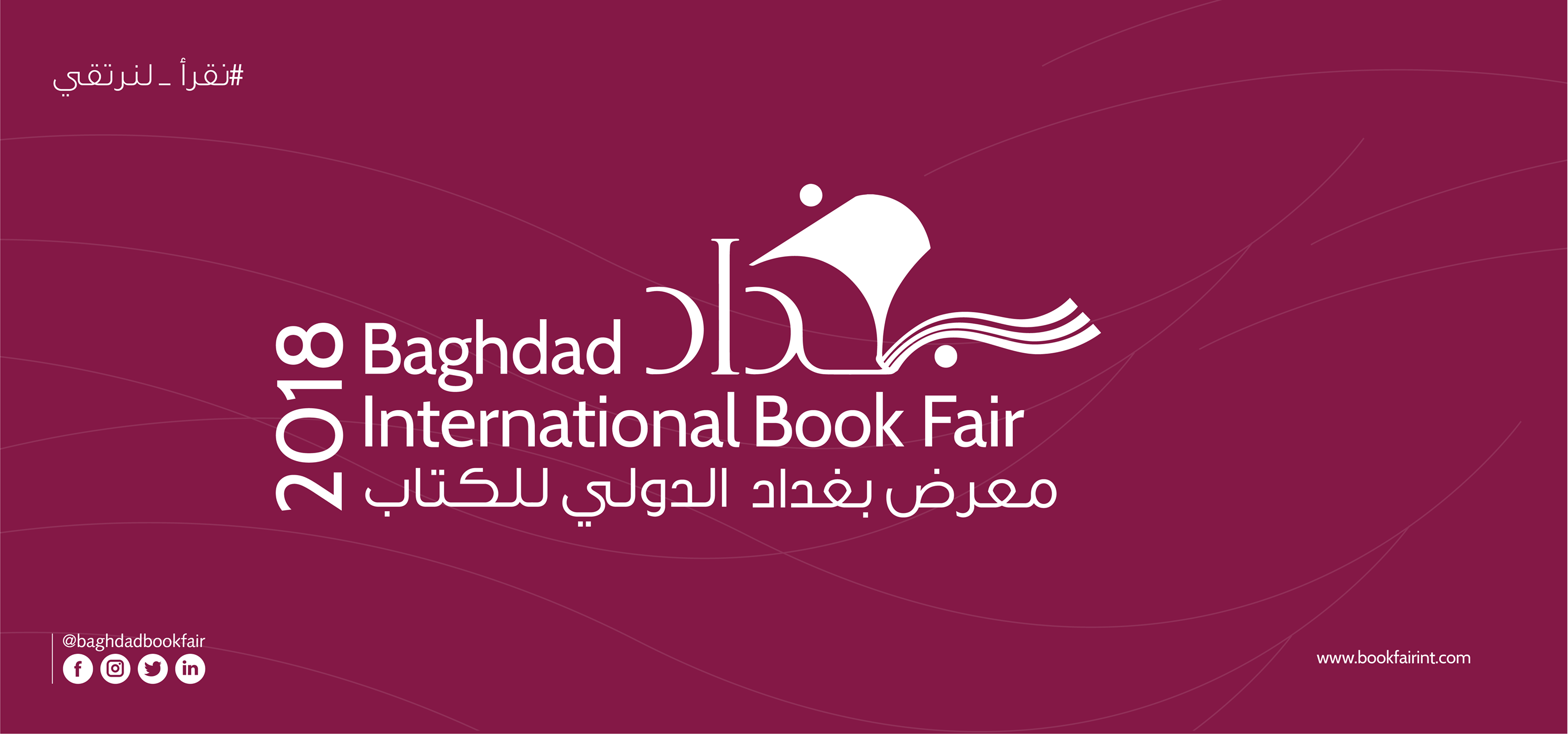 A Baghdad è in corso la prima Fiera del Libro dopo la sconfitta dell'Isis