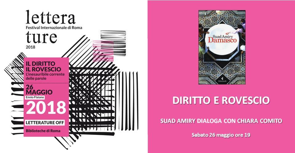 Suad Amiry a LetteratureOff a Roma