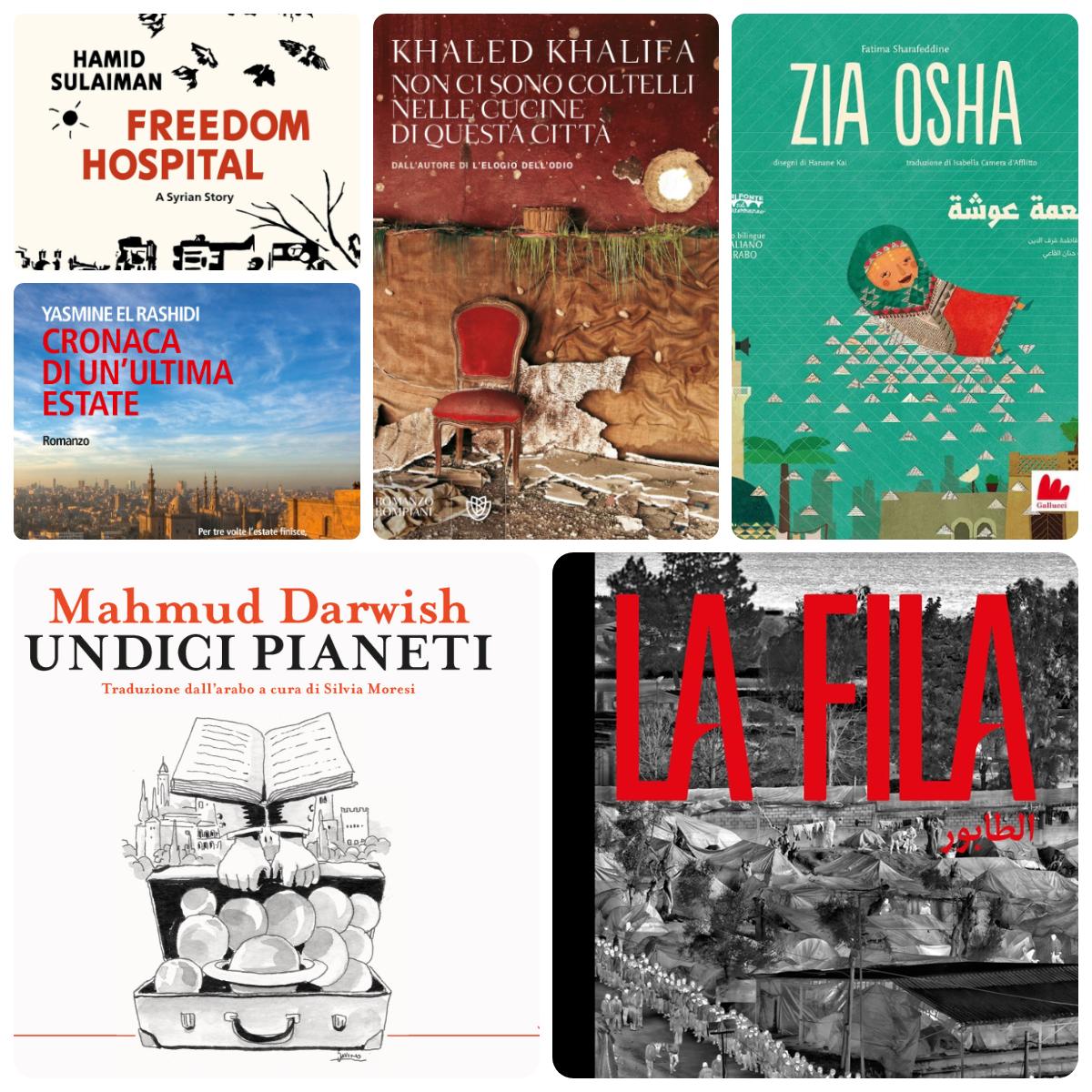 La letteratura araba in traduzione italiana 2018