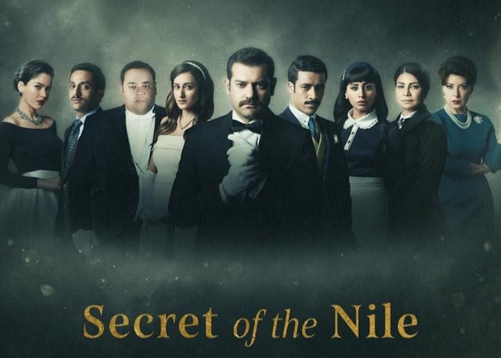 grand-hotel-secret-of-the-nile-netflix-review