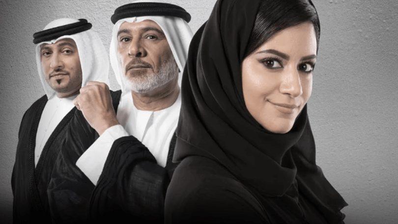 6 serie tv dal Medio Oriente su Netlifx