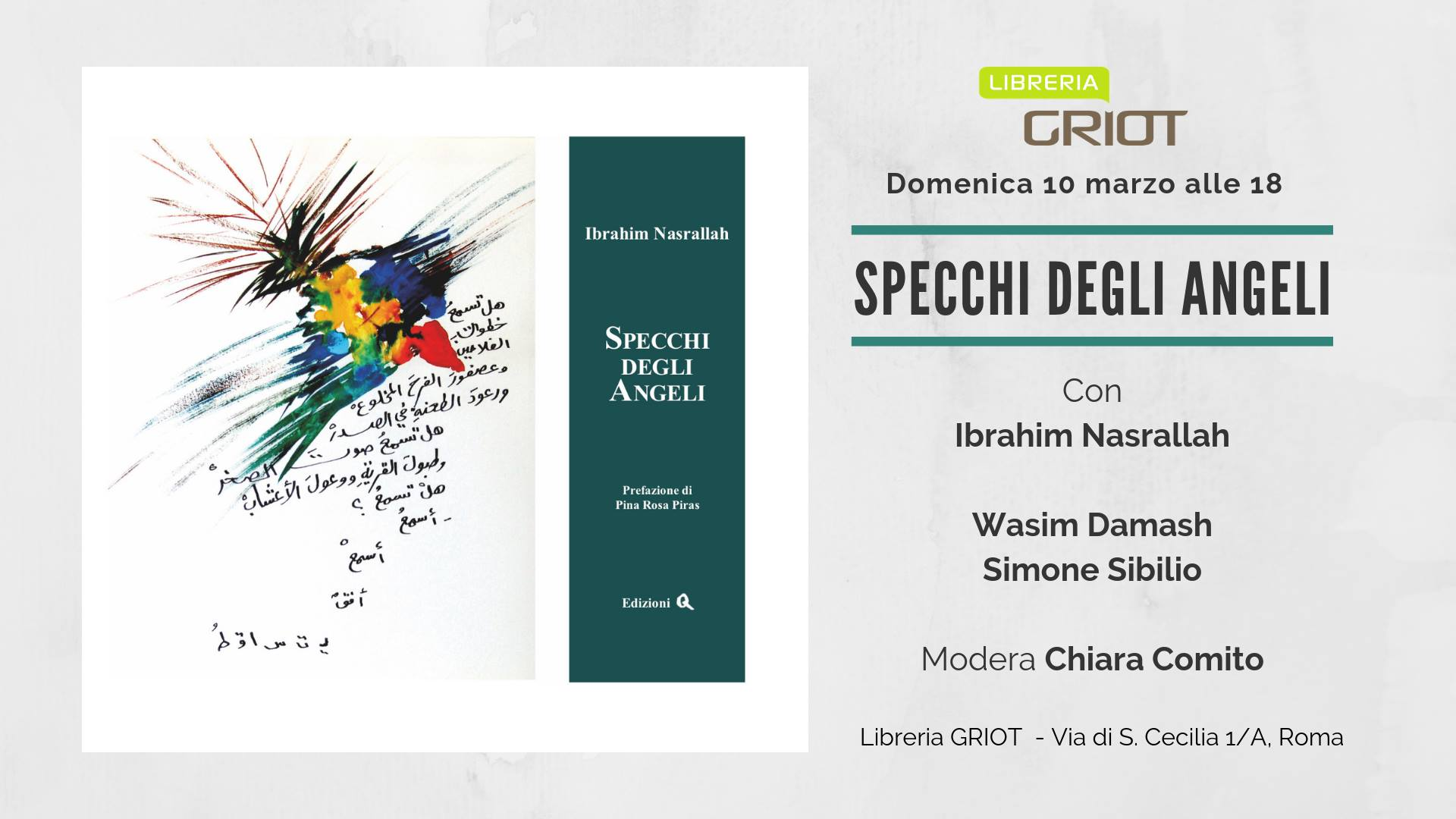 Lo scrittore palestinese Ibrahim Nasrallah a Roma