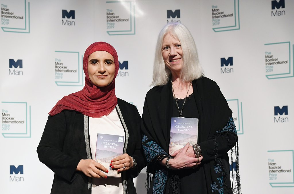 Un romanzo dell'Oman ha vinto il Man Booker International Prize